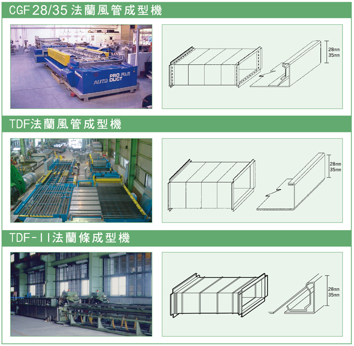 fully-automated-machine_style-tube-forming-machine-2.jpg